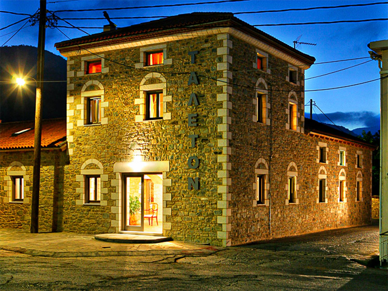 Guesthouse Taleton, Xirokambi Sparta